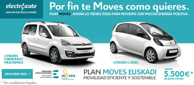 Plan Moves sin E-Mehari