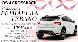 DS 4 Crossback 270*145